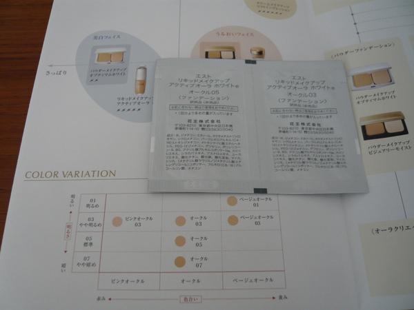 P1070145.JPG