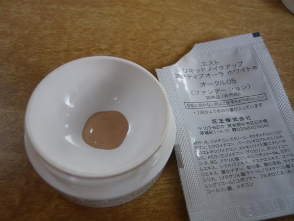 P1070147.JPG