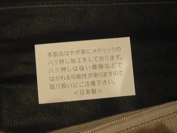 P1080718.JPG