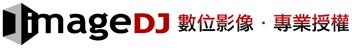 ImageDJ 典匠資訊版權聲明