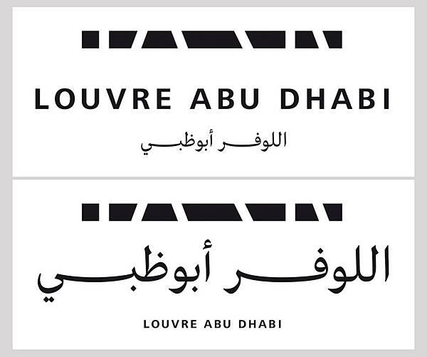 5 louvre_abu_dhabi_logo