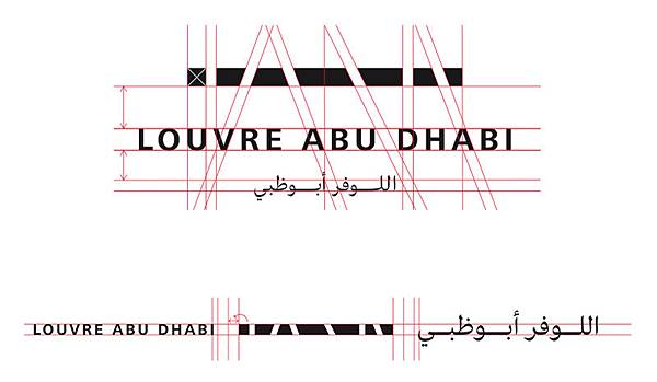 louvre_abu_dhabi_logo_grille