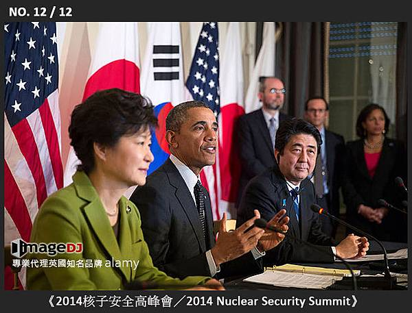 12-《2014核子安全高峰會/2014 Nuclear Security Summit》