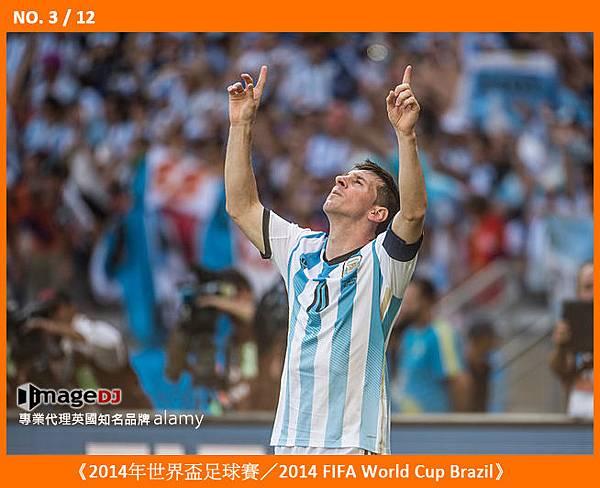 03-《2014年世界盃足球賽/2014 FIFA World Cup Brazil