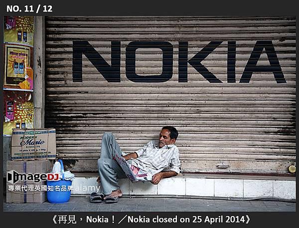11-《再見,Nokia!/Nokia closed on 25 April 2014》