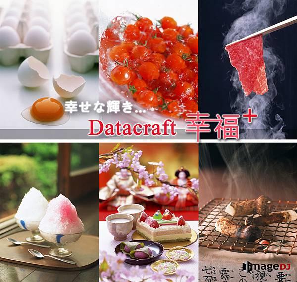 Datacratf幸福+食物食材節慶素材圖庫-stock_food