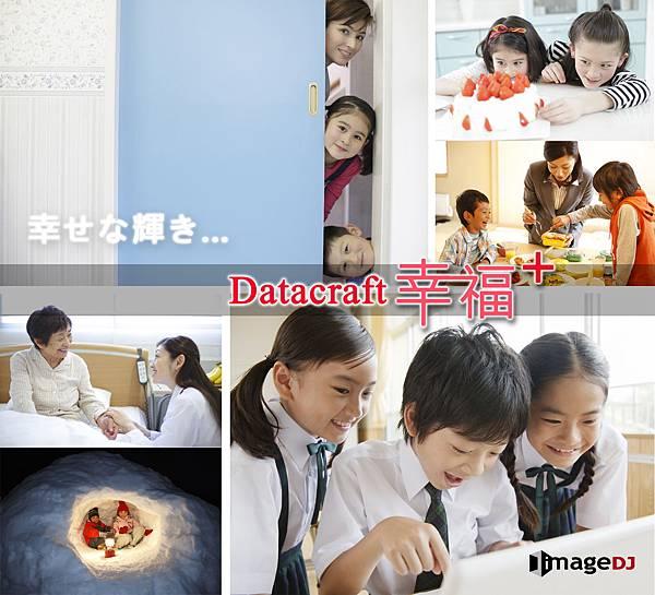 Datacratf幸福+東方兒童素材圖庫-stock_life