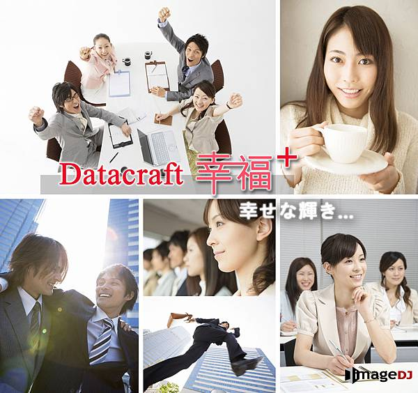 Datacratf幸福+東方人物商業金融素材圖庫-stock_business