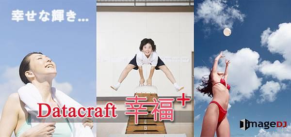 Datacratf幸福+健康運動素材圖庫-stock_sports