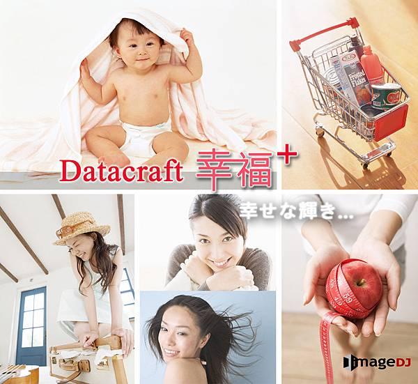 Datacratf幸福+東方人物素材圖庫-stock_asian