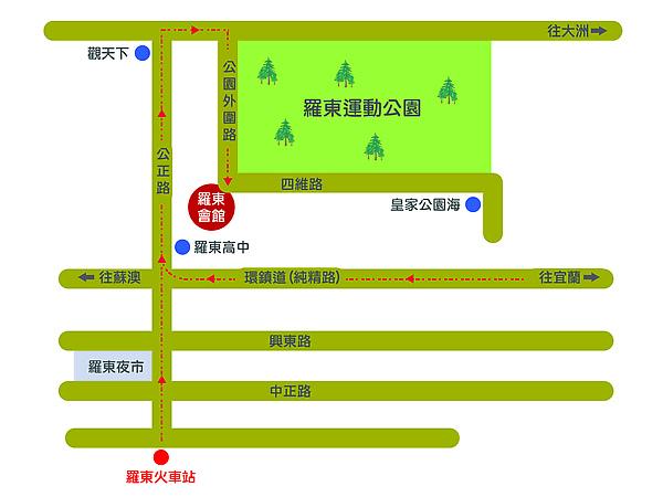 羅東名宿路線圖.jpg
