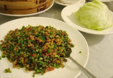 生菜皮蛋鬆