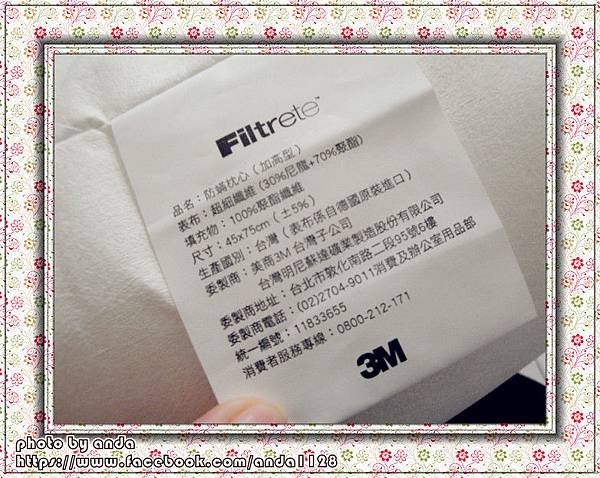 DSC01519_副本