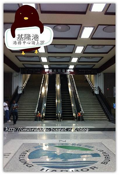 IMG_3569_副本