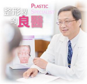 dr_chen2