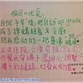 IMG_5662_副本