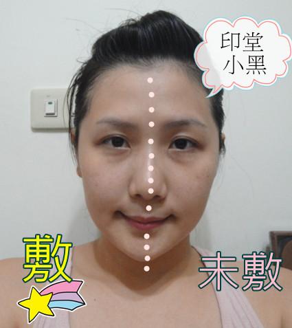 DSC02561_副本