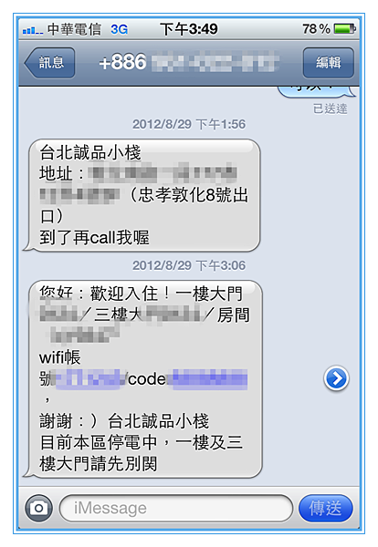 IMG_7862_副本