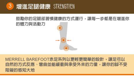 barefoot121018-3