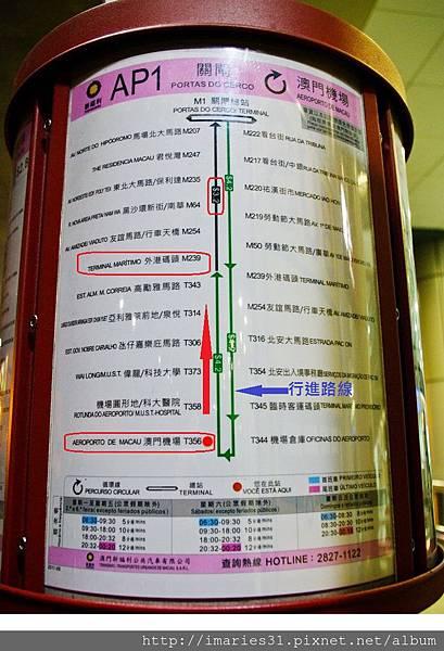 澳門公車票價.jpg