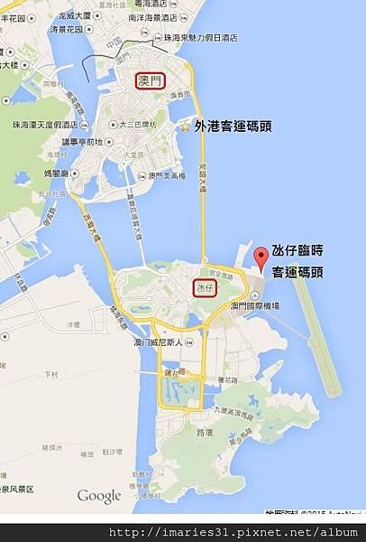 澳門碼頭.jpg