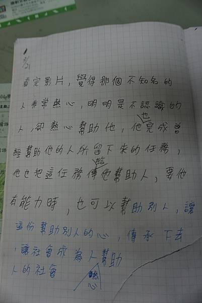 DSC06376.JPG