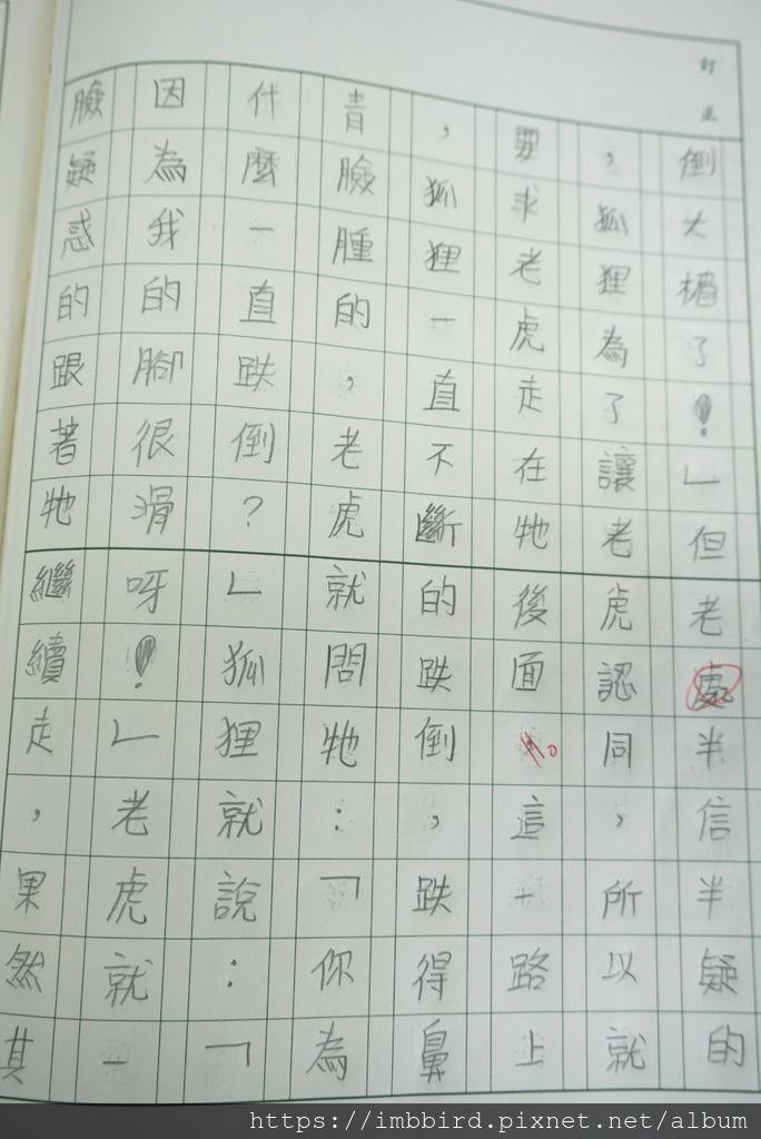 黃佳慧2.JPG