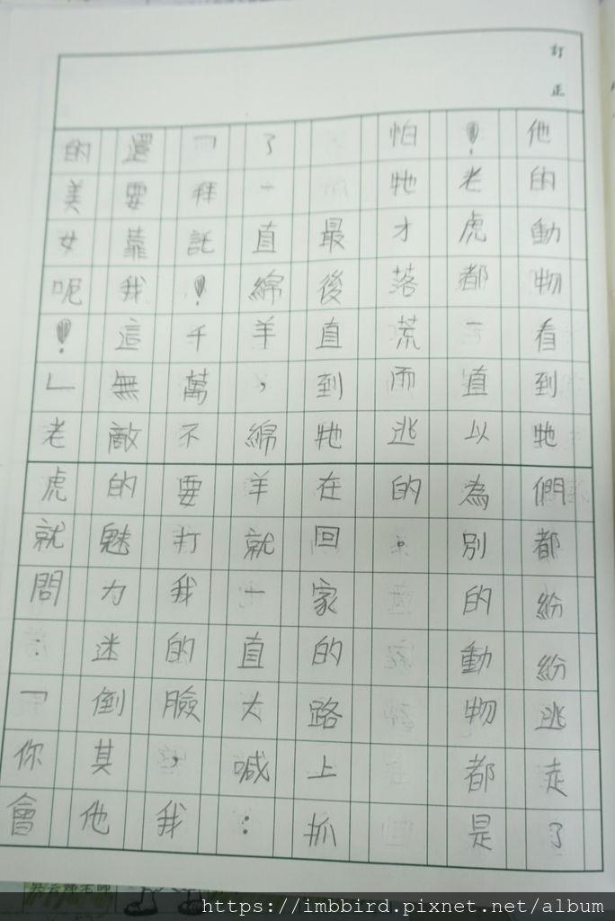 黃佳慧3.JPG