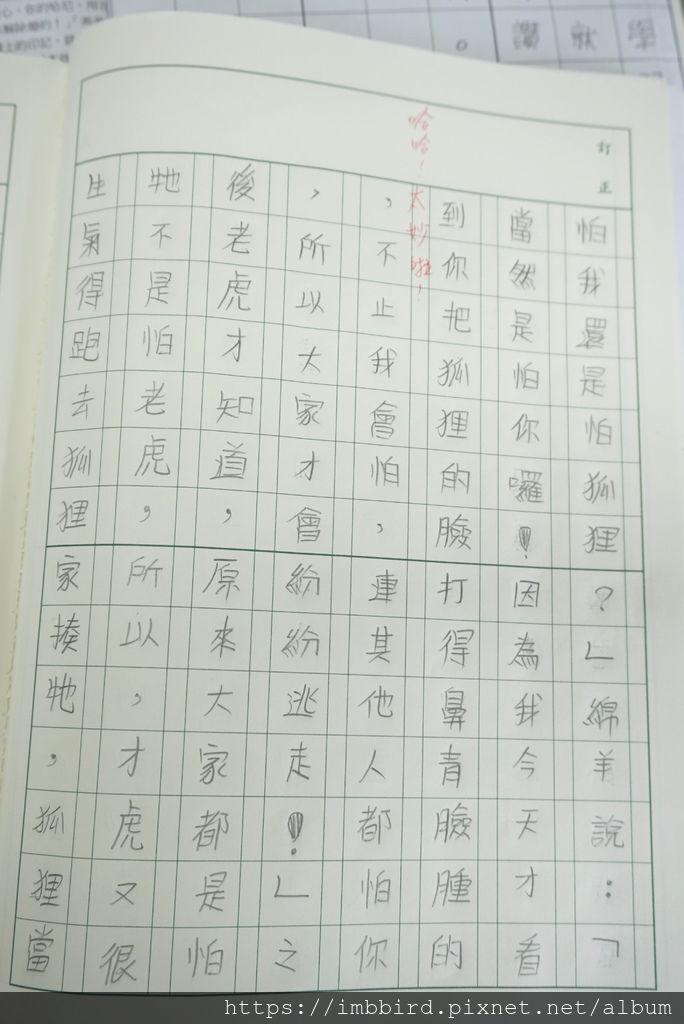 黃佳慧4.JPG