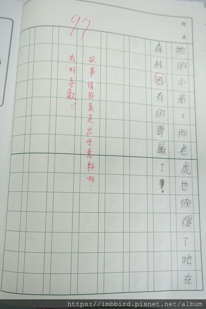 黃佳慧6.JPG