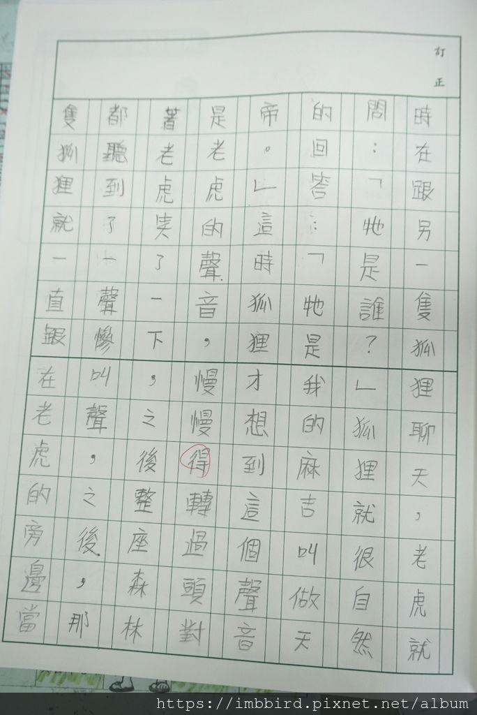 黃佳慧5.JPG