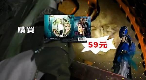 九龍變7-8集搶先看_7-8集封面