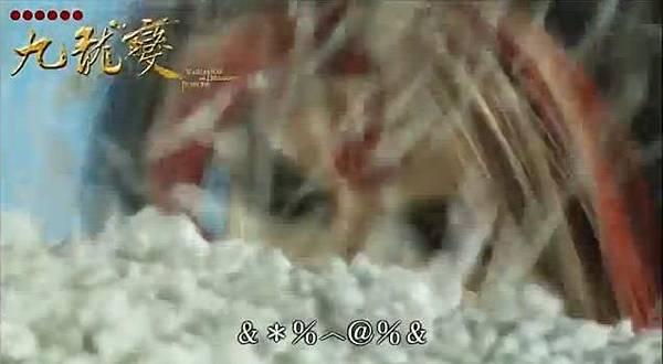 九龍變7-8搶先看_銀燕被埋