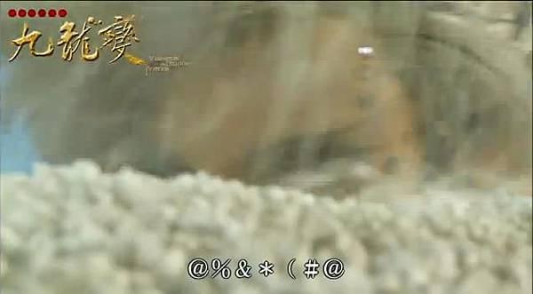 九龍變7-8搶先看_萬碩夜被埋