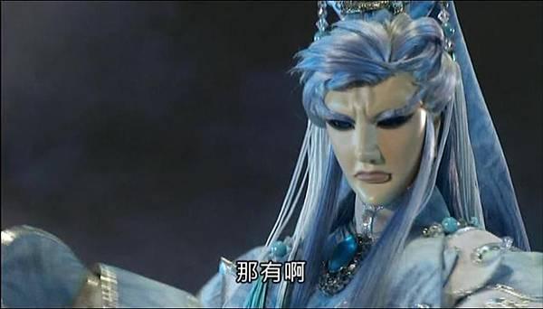 九龍變第9集-默杏-37
