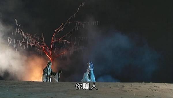 九龍變第9集-默杏-15