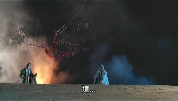 九龍變第9集-默杏-14