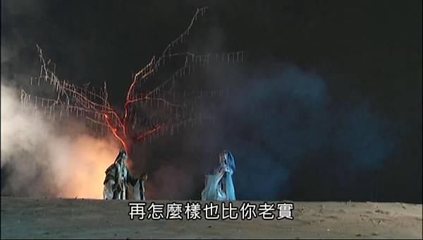 九龍變第9集-默杏-16