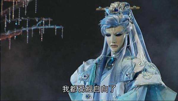 九龍變第9集-默杏-3