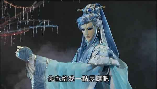 九龍變第9集-默杏-4