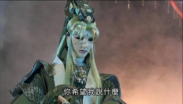 九龍變第9集-默杏-5