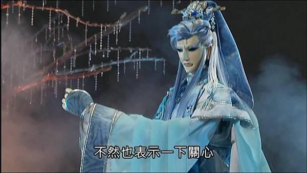 九龍變第9集-默杏-6