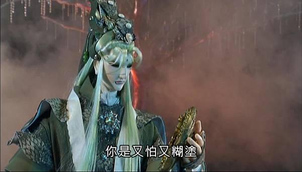 九龍變第9集-默杏-17