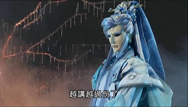 九龍變第9集-默杏-18