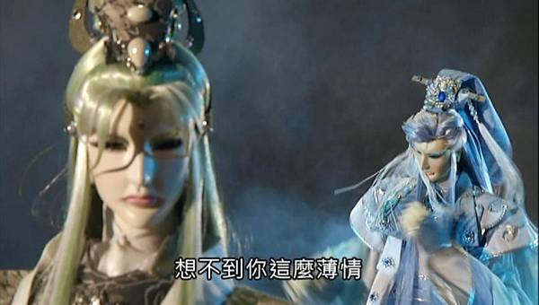 九龍變第9集-默杏-21