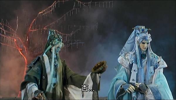 九龍變第9集-默杏-26