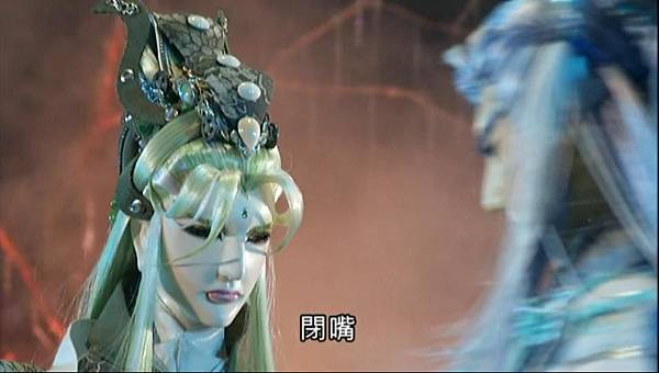 九龍變第9集-默杏-32