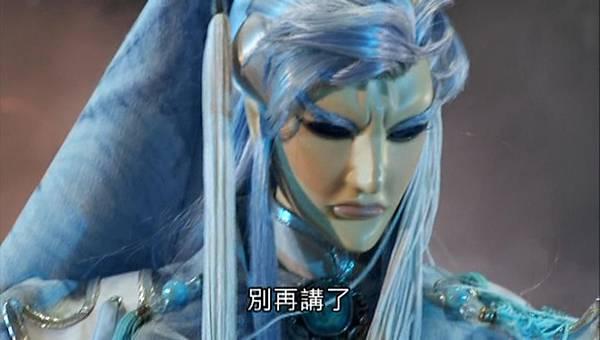 九龍變第9集-默杏-27