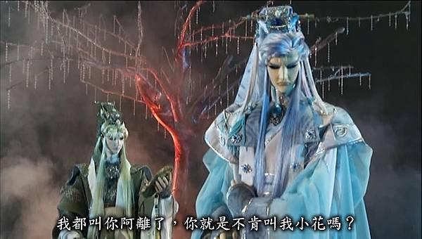 九龍變第9集-默杏_改7