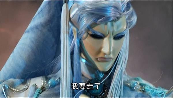 九龍變第9集-默杏-34